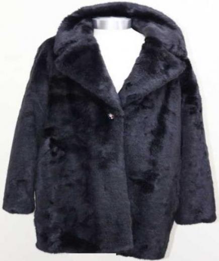 immagine 5 di Cappotto pelliccia da donna gaudì fashion